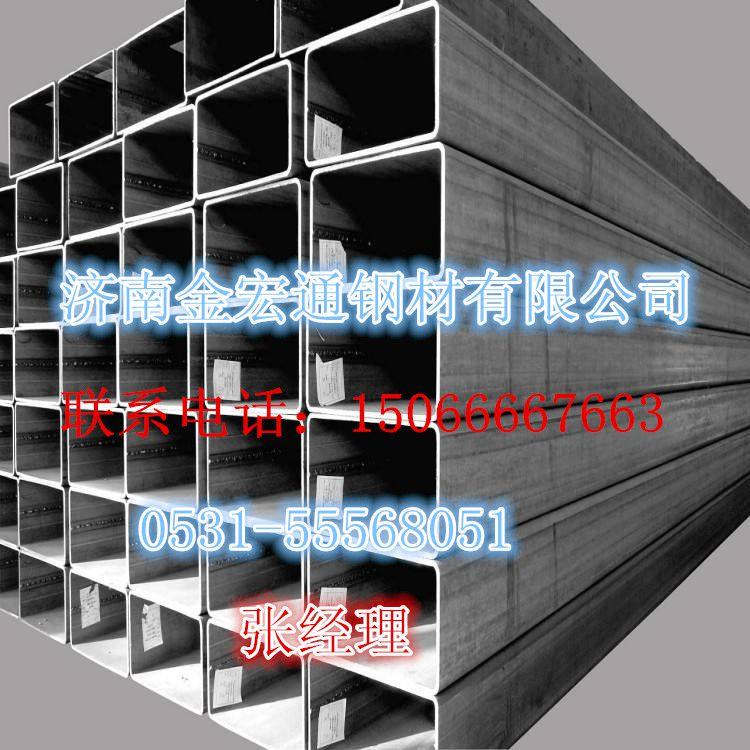 http://himg.china.cn/0/4_733_237788_750_750.jpg