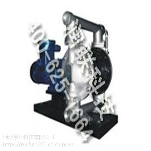钟祥电动隔膜泵 NB40电动隔膜泵实惠