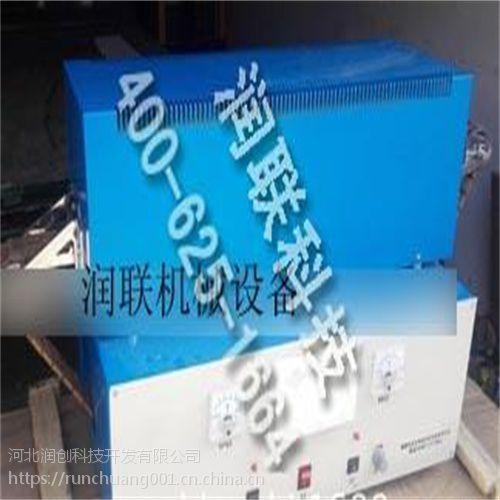 南京灰分测定仪 灰分测定仪KH-3专业快速