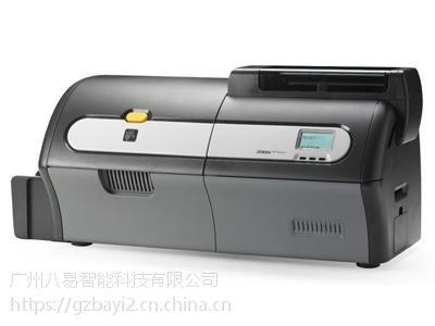 广州斑马ZXP系列证卡机