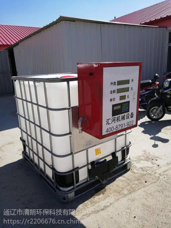 双鸭山新型无人值守车用尿素加注机设备研发成功通辽汇河