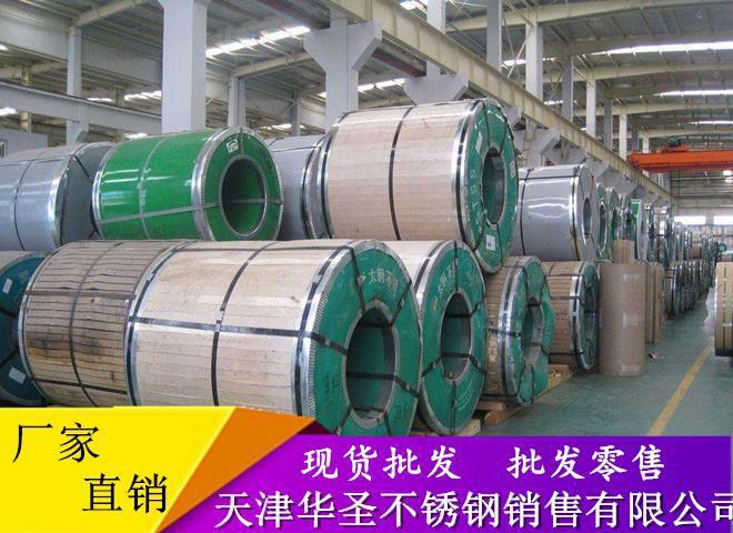 http://himg.china.cn/0/4_734_1049973_660_480.jpg