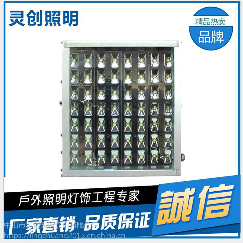 吉林延边工程质量LED泛光灯诚信厂家选择灵创照明