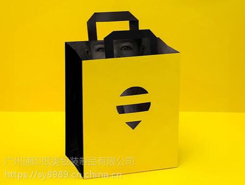 广州海珠区包装盒生产一站式服务