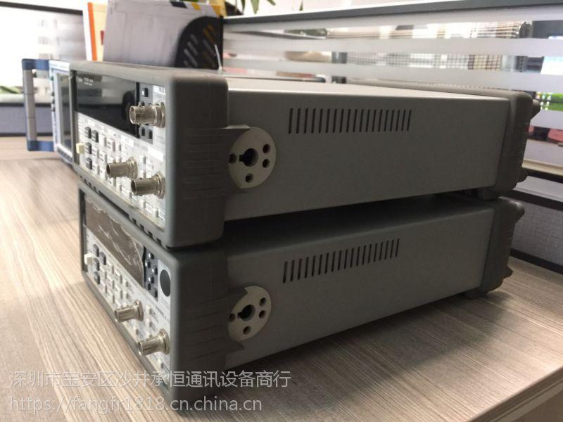 Agilent安捷伦53132A频率计(双11特价)
