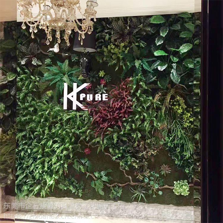 紫萱工艺 仿真草坪植物墙塑料花草假花 KTV酒吧快餐店隔断装饰工程绿化饰品欢迎合作