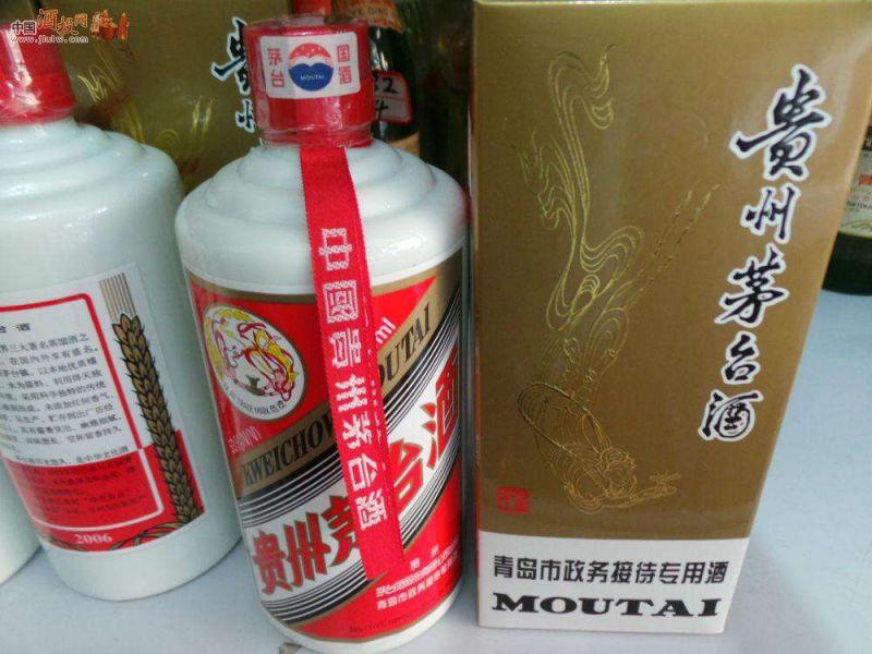 http://himg.china.cn/0/4_734_232672_800_600.jpg