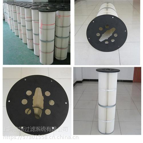 上海迪扬滤筒(图) 聚酯防静电滤筒 宿迁滤筒