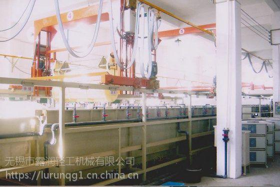 电镀设备厂家直销无锡市露润轻工机械有限公司