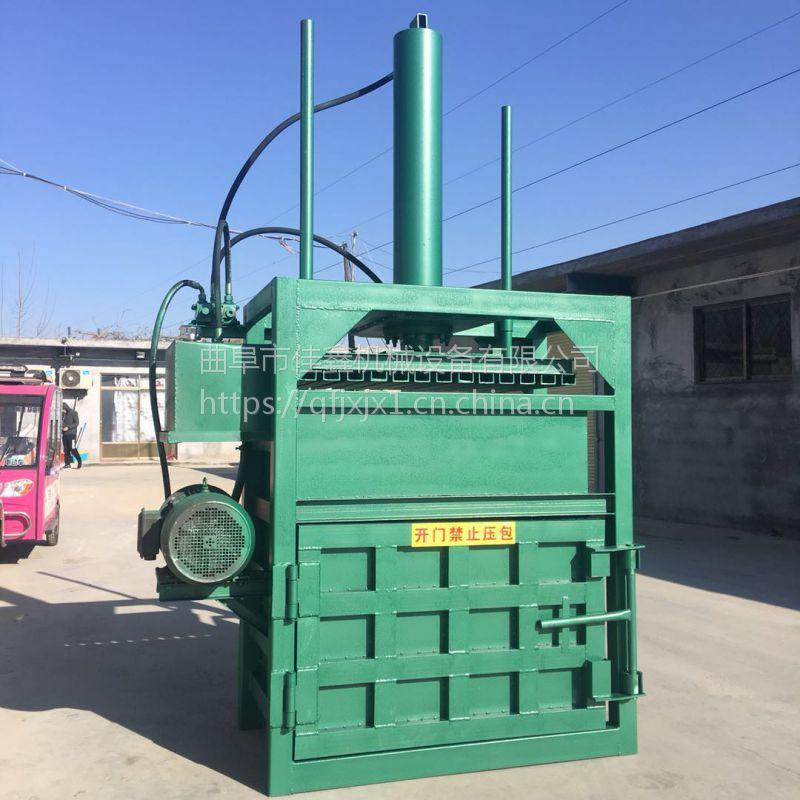 大型编织袋易拉罐打包机价格 佳鑫牌立式挤包机 压缩成块机