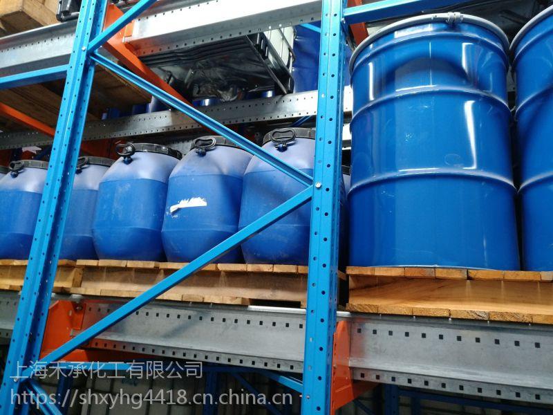 供应GP奶油香60-12-8气味遮蔽剂WA-631