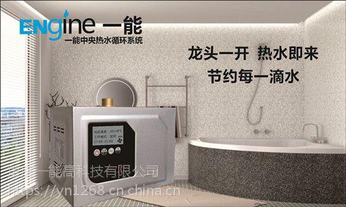 全智能热水循环系统批发,全智能热水循环系统专卖