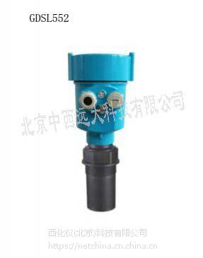 中西dyp 水位传感器 型号:GD17-GDSL552库号:M407396