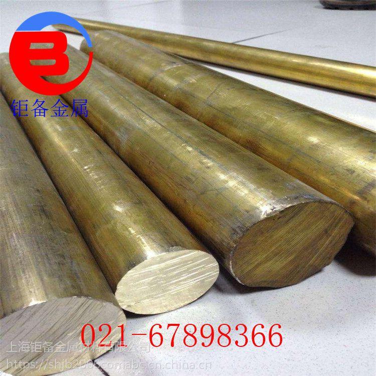 上海 QSn8-0.3锡青铜棒价格是多少 8-0.3锡青铜是什么材料
