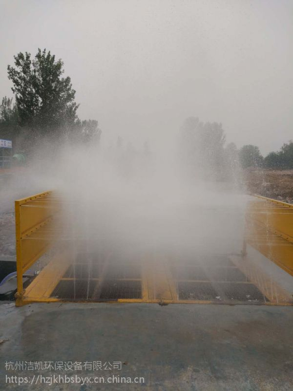 江苏隧道式洗轮机排泥式工程车辆平板洗车台
