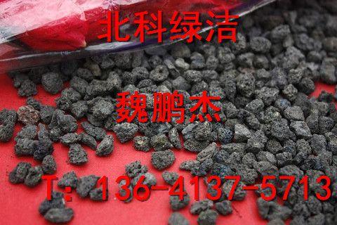 http://himg.china.cn/0/4_734_241272_480_320.jpg