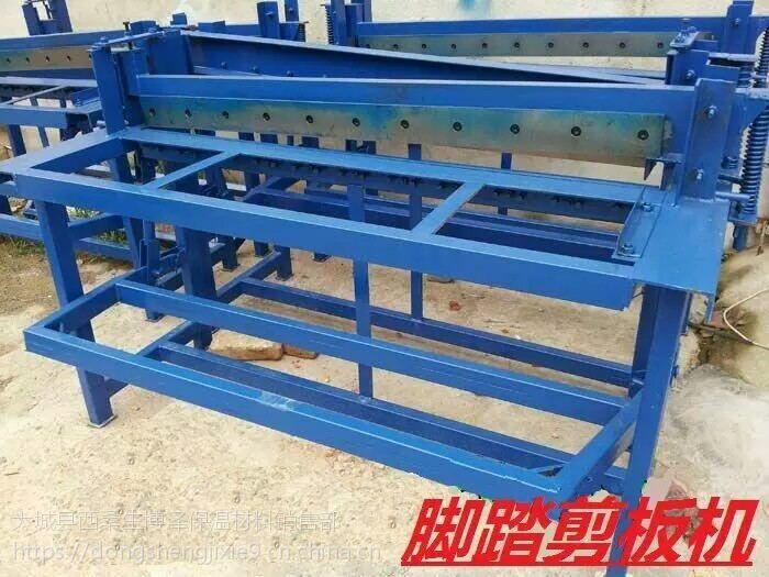 大城东升铁皮机械设备 铁皮脚踏剪板机裁板机直销