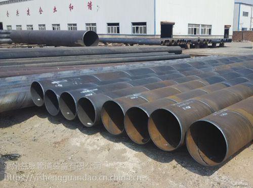 化工大口径防腐螺旋钢管厂家
