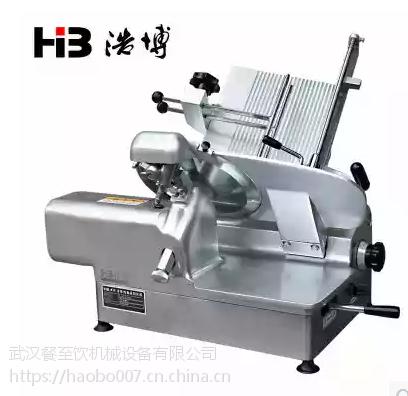 供应浩博SL-300羊肉切片机