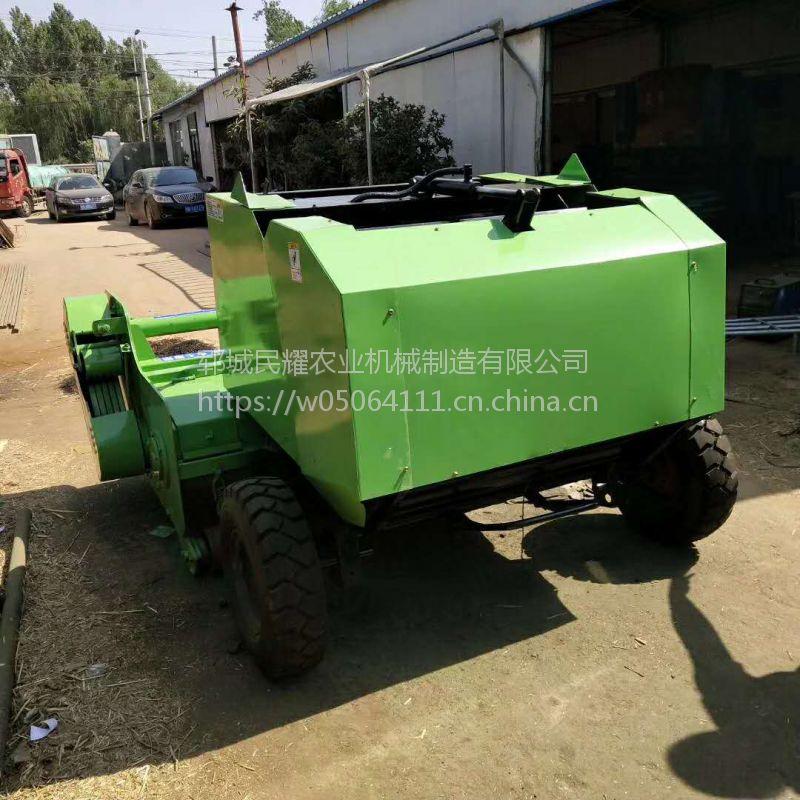 全自动玉米秸秆液压打包机 大小型牧草打捆机 稻草粉碎打包机