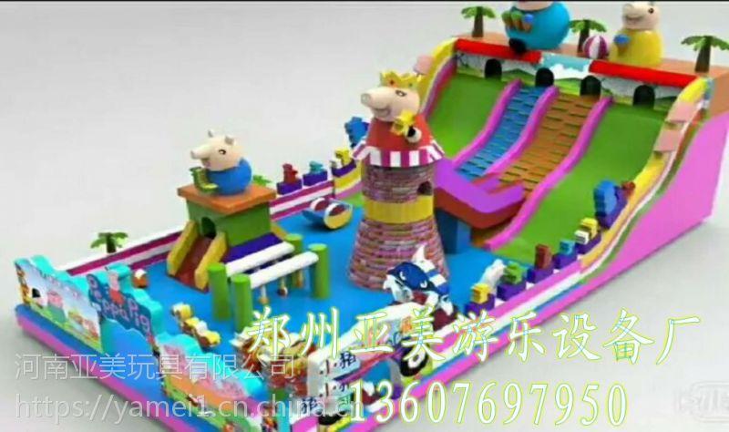 徐州7米长12米宽84平方大圣归来充气滑梯 充气蹦蹦床 充气城堡,龙头变色龙充气大滑梯 充气滑梯 充