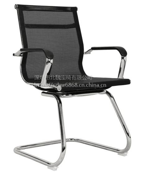 弓型椅子_弓型椅子价格_弓型椅子图片