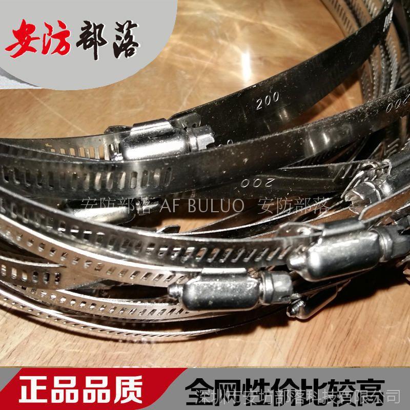 不锈钢喉箍美式全钢卡箍抱箍全牙电线杆箍通信喉箍监控卡箍抱箍圈