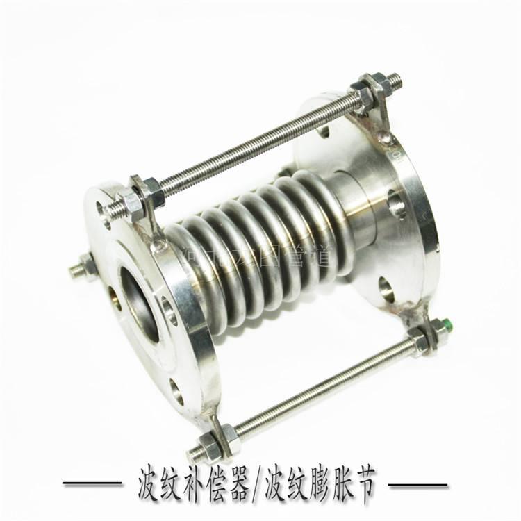 龙图DN1600焊接式波纹补偿器