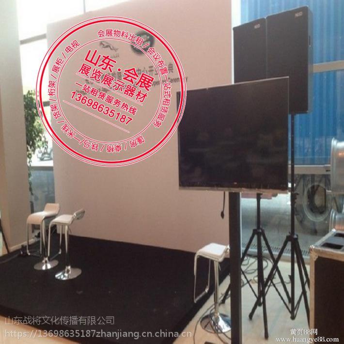 济南液晶电视机出租一般多少钱?