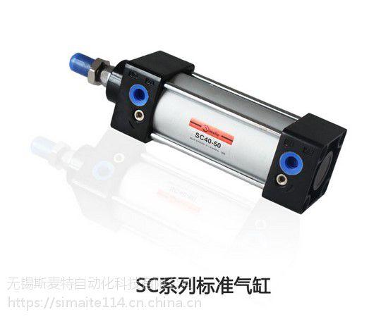 工业自动化设备中的标准气缸该如何选择?斯麦特品牌SC125×1000