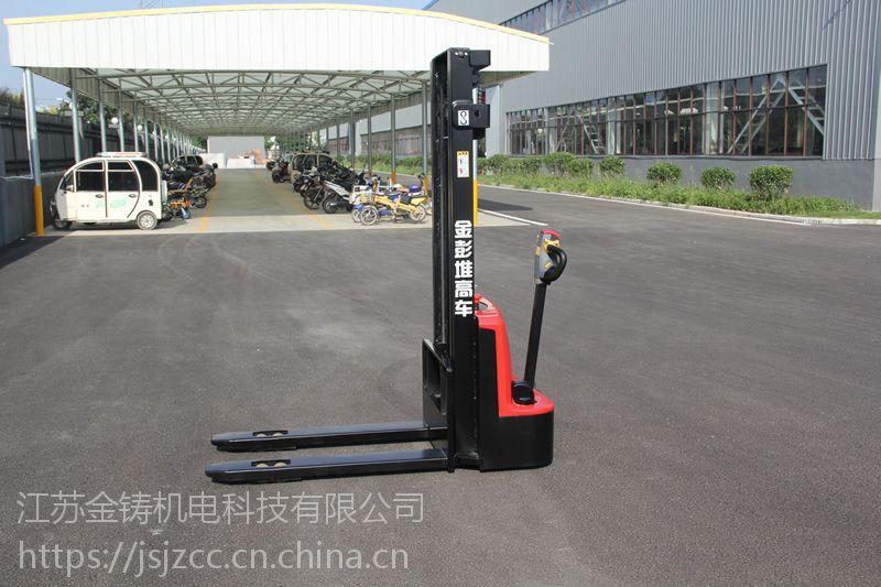 金彭叉车 1.0吨电动堆垛车JPCDD10A 步行式仓储电动叉车