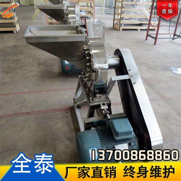武汉全泰粉碎机 五谷杂粮磨粉机 高效强力粉碎机