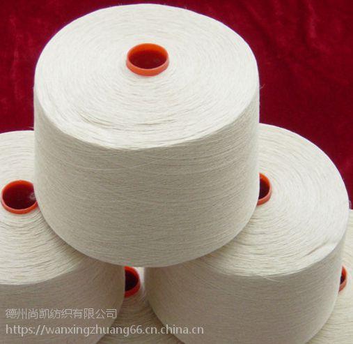 德州尚凯纺织有限公司长期现货供应芦荟纤维35支