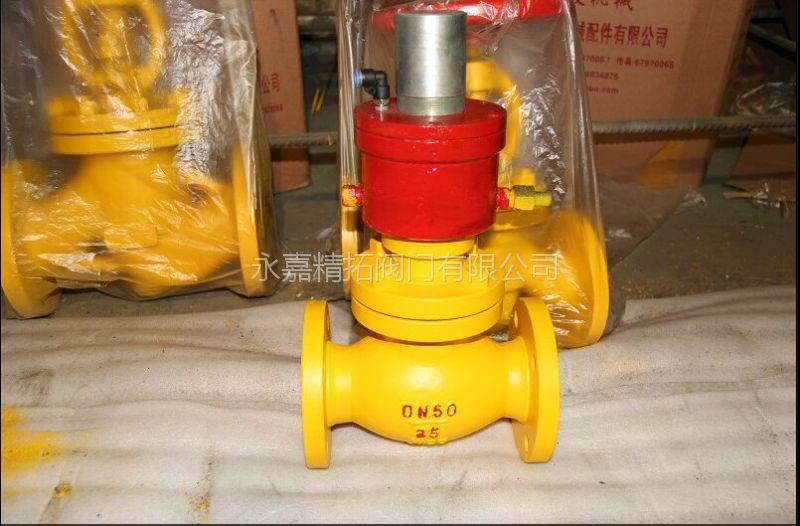 不锈钢液氨紧急切断阀 QDY421F-25P 氨气切断阀 永嘉精拓阀门