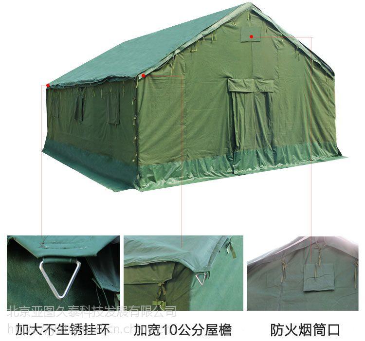 四川用民用养蜂工地施工帐篷三层账迷彩绿色防水防晒保暖防水一居室防风