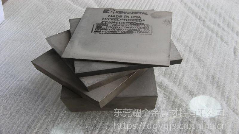 M10无磁钨钢板 高硬度钨钢板 耐磨钨钢板