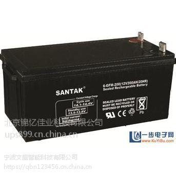 福州山特蓄电池销售中心12V120AH黑色壳体三年有问题更换新的