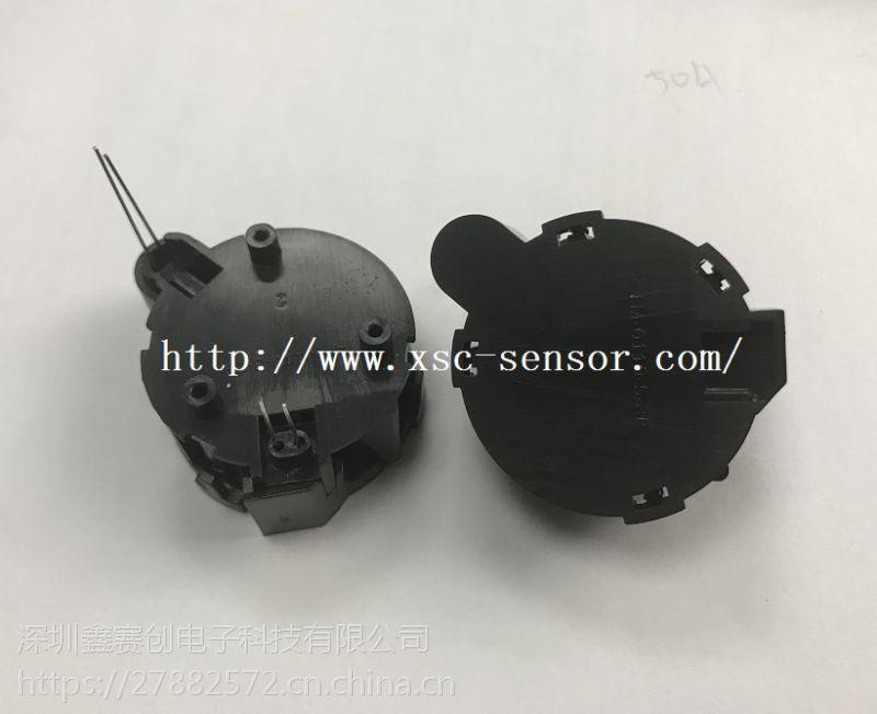 深圳鑫赛创 CX-1086光电式烟雾传感器