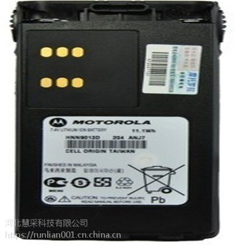 龙海非防爆型摩托罗拉对讲机电池 非防爆型摩托罗拉GP328对讲机电池包邮正品