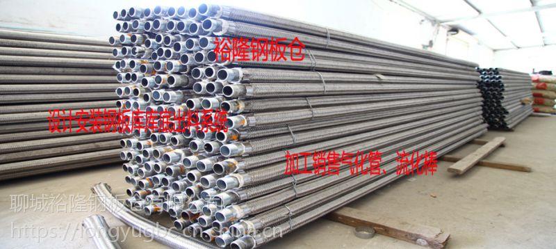 潍坊裕隆钢板仓,yl-40气化管加工制作,流化效果好,价格低