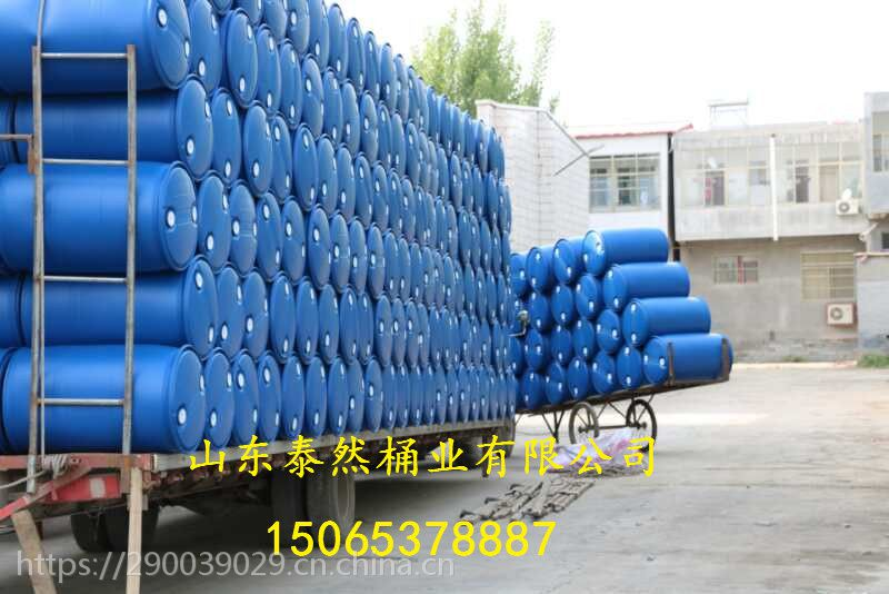 阿勒泰200升化工桶|化工容器订制加工