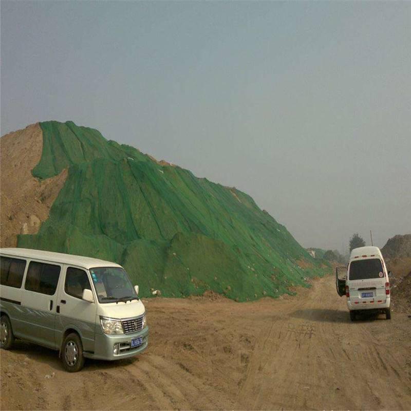 煤场盖煤网 绿色安全网 绿色盖土网