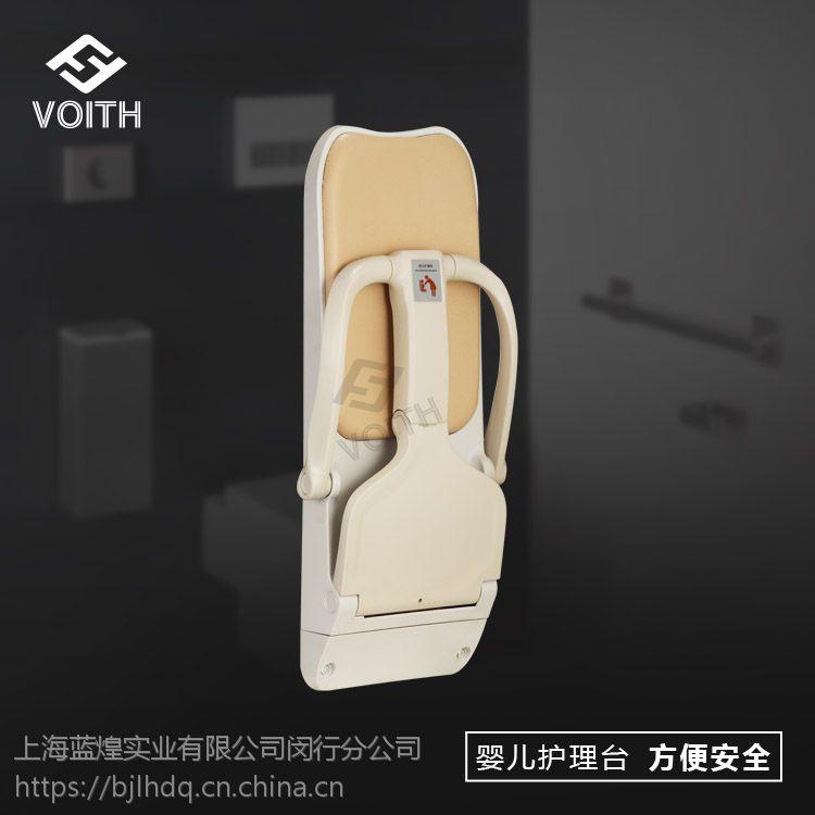 福伊特VT-8902卫生间、母婴室婴儿安全座椅、婴儿保护座、儿童椅
