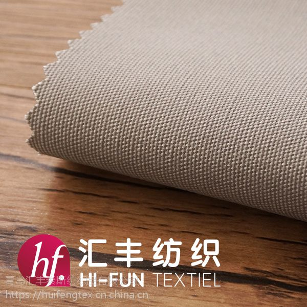 温州涤棉混纺 做工精细 厂家爱上