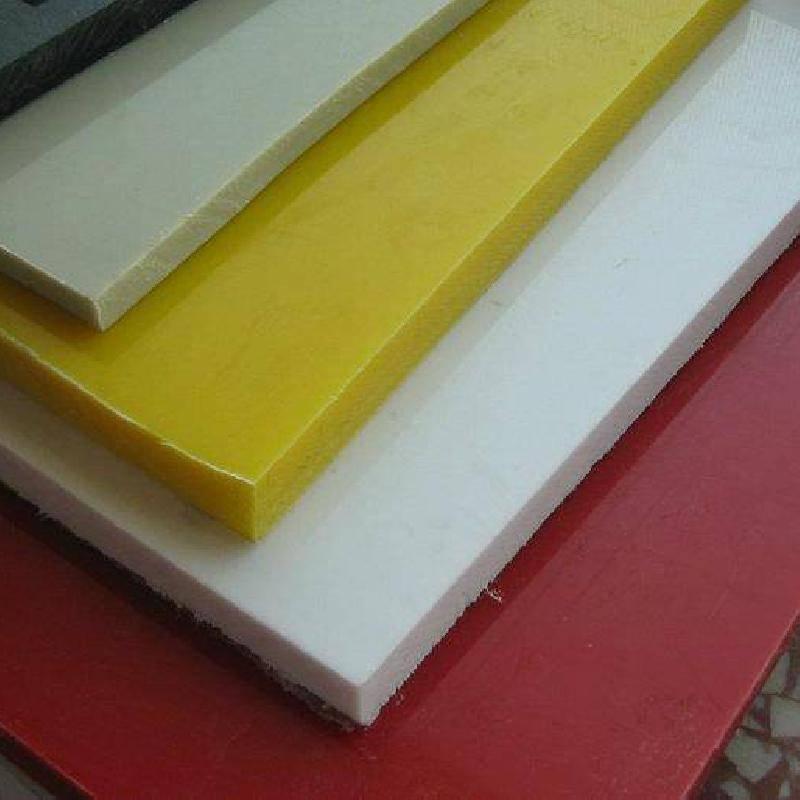 供应聚乙烯耐磨板 聚乙烯板材  超高分子量聚乙烯板材