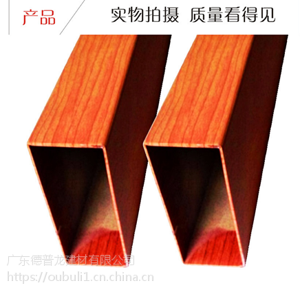 型材铝方管-铝方管供应商