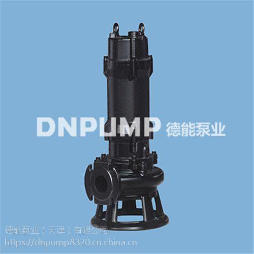 天津不锈钢潜污泵厂家