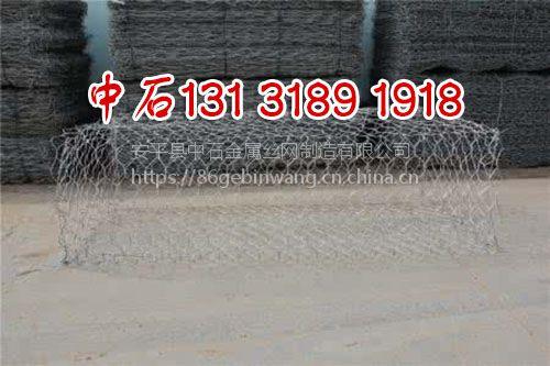 河堤护岸格宾石笼@水利护坡加筋麦克垫@防洪铅丝石笼价格