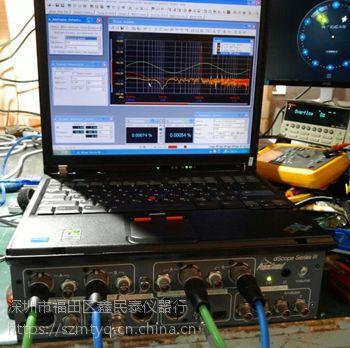 二手美国AP ATS-2 音频分析仪 音频测试仪 ATS-1