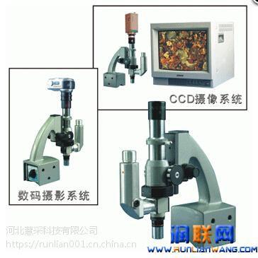 邓州mr5000倒置金相显微镜|透反射金相显微镜|